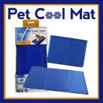 Pet Cool Mat Hűsítő zselés matrac 100x70 cm-es Kék (hűsítő matrac/hűtőmatrac/hűtőtakaró/hűtőpléd) RAKTÁRRÓL!