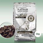 Platinum Natural Adult Iberico+Greens 5 kg Prémium Száraztáp 70% Hústartalommal